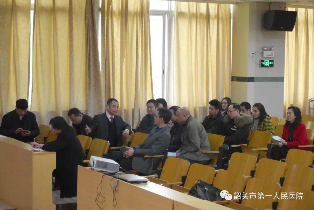 韶关市第一人民医院召开五届四次职工代表大会(图4)