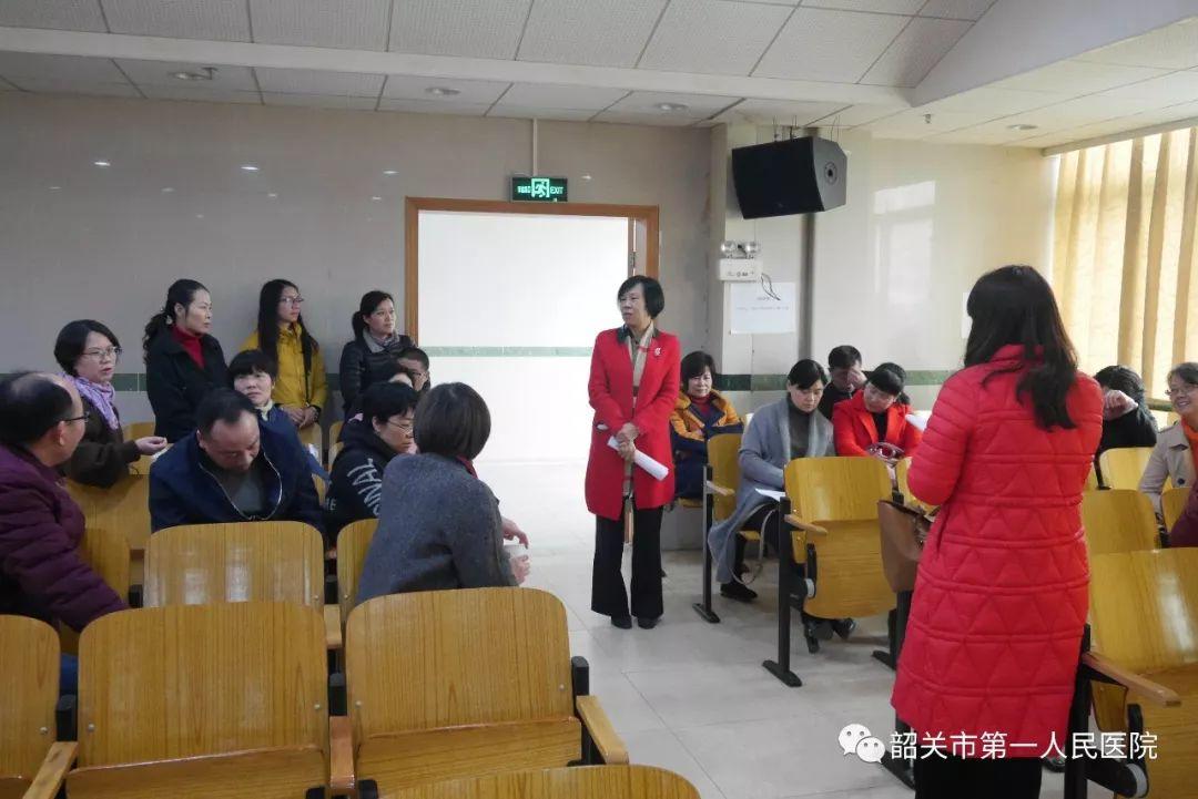 韶关市第一人民医院召开五届四次职工代表大会(图5)