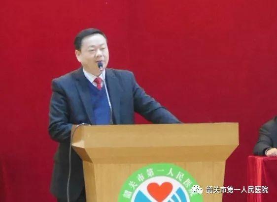 韶关市第一人民医院召开五届四次职工代表大会(图6)